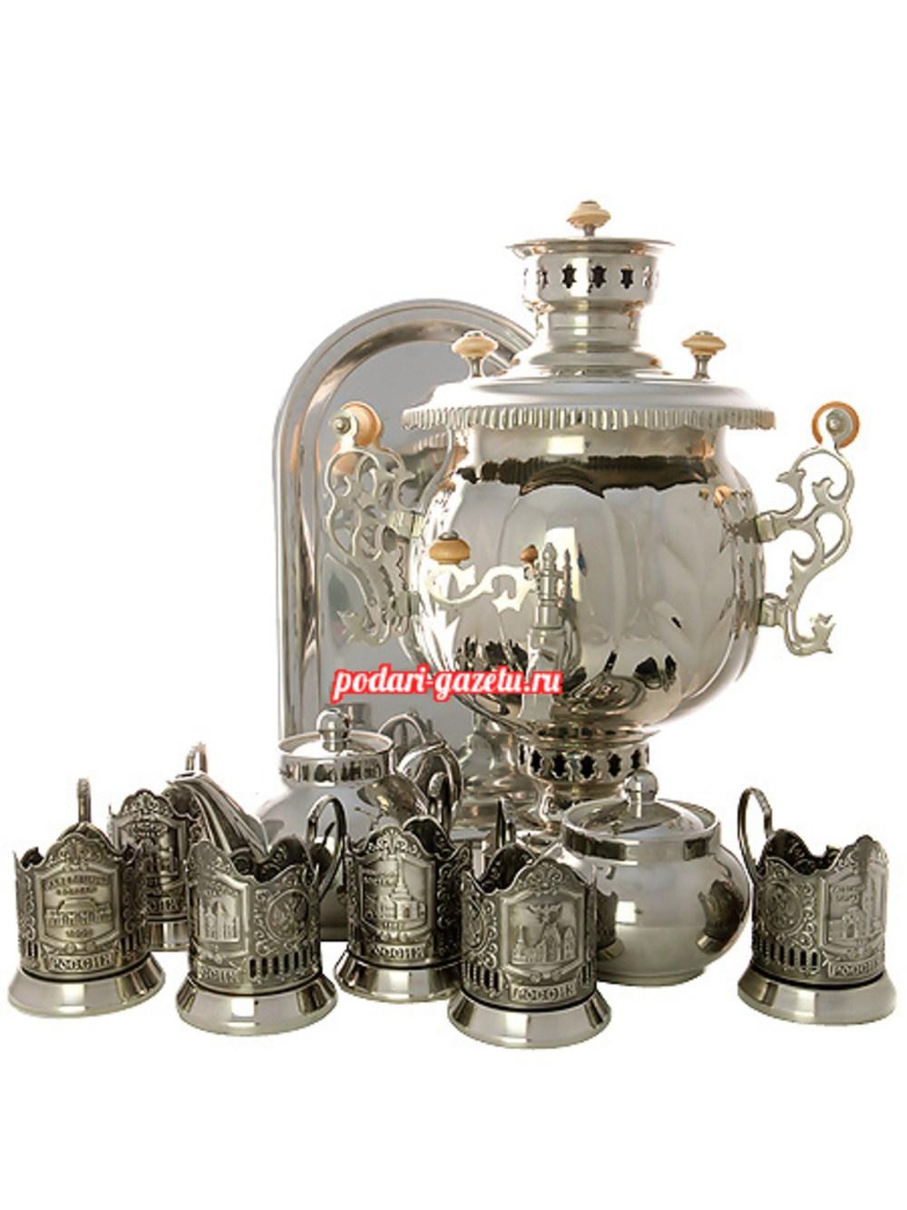 Набор: угольный самовар на 4,5 л никелированный шар в комплекте с подстаканниками Вокзалы Москвы