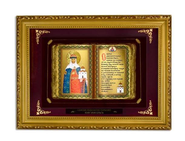 Религиозное панно Святая Ольга