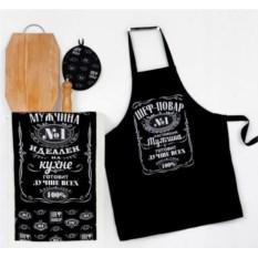 Кухонный подарочный набор мужчине Шеф-повар №1