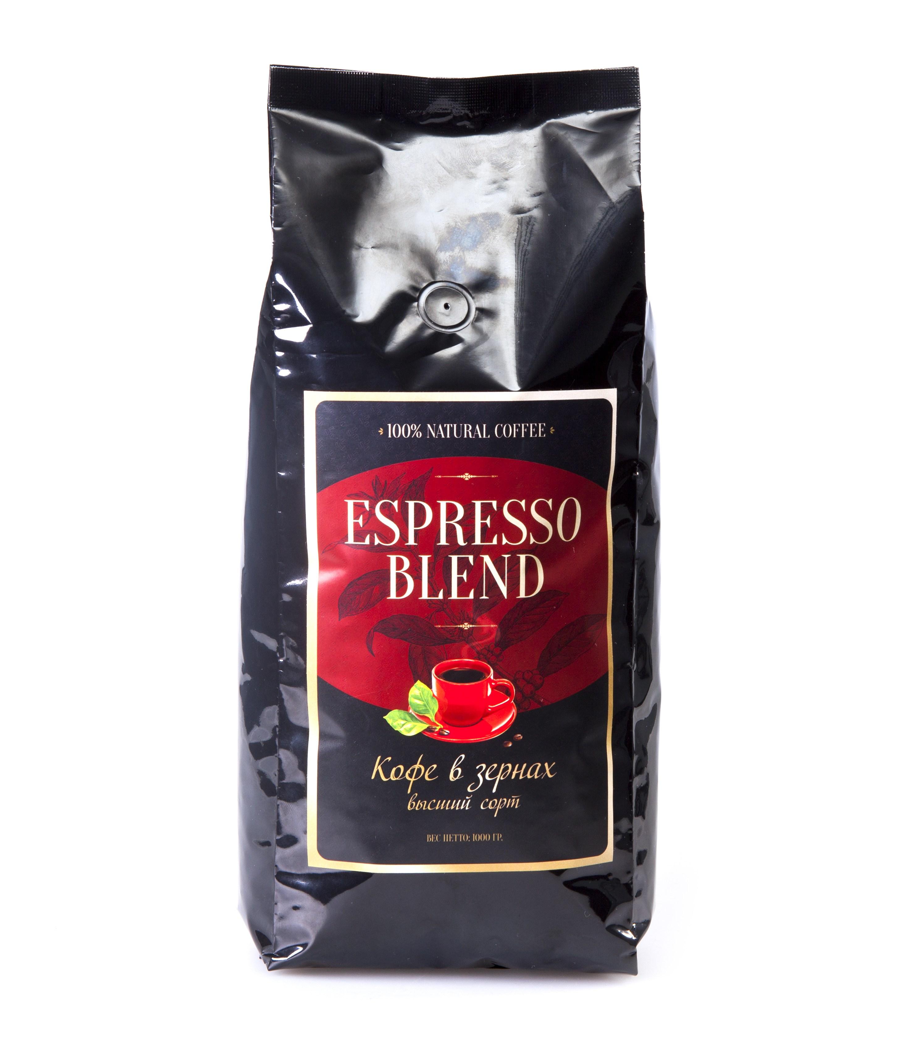 Кофе Espresso Blend 1 кг (100% Арабика)