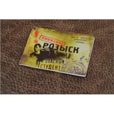 Желтая обложка для студенческого билета Eclat
