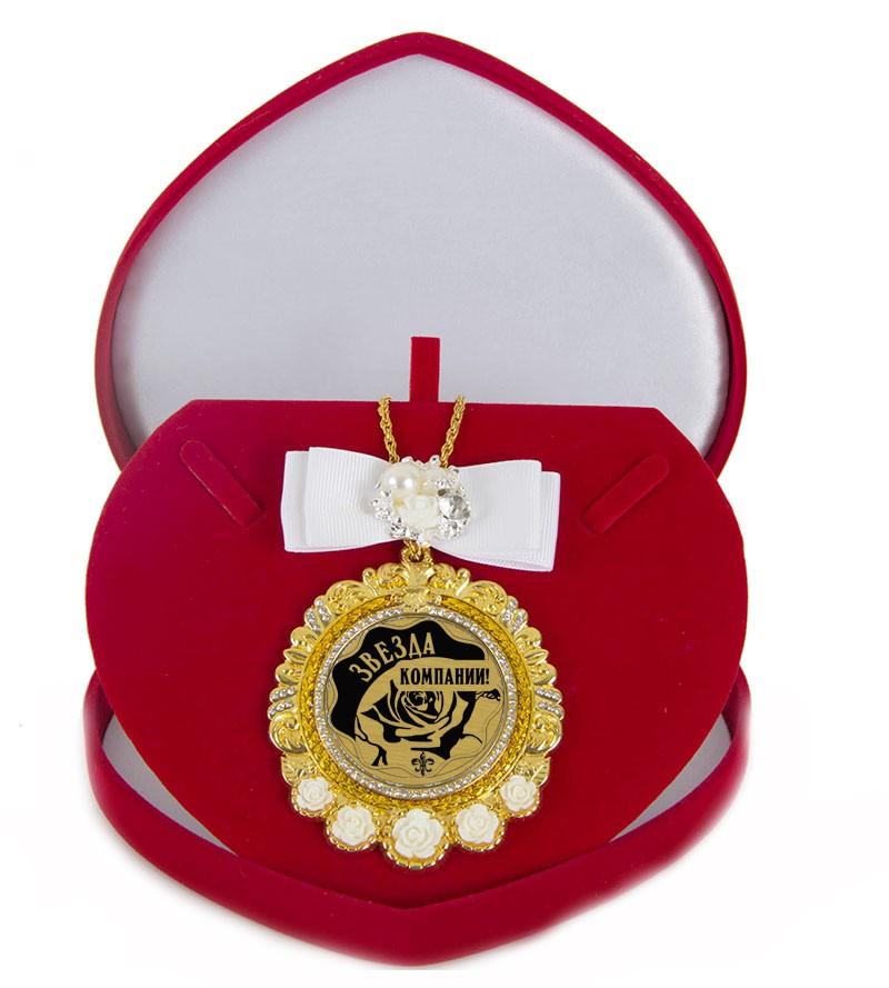 Медаль на цепочке Звезда компании