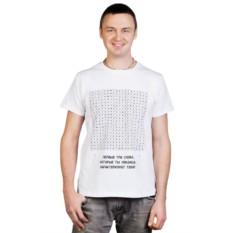 Мужская футболка Три слова