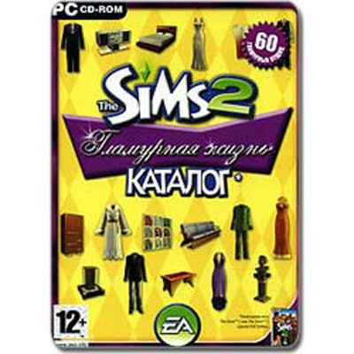 The Sims 2 «Гламурная жизнь. Каталог»