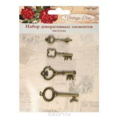 Набор декоративных элементов Vintage Line Ключи, 4 шт.