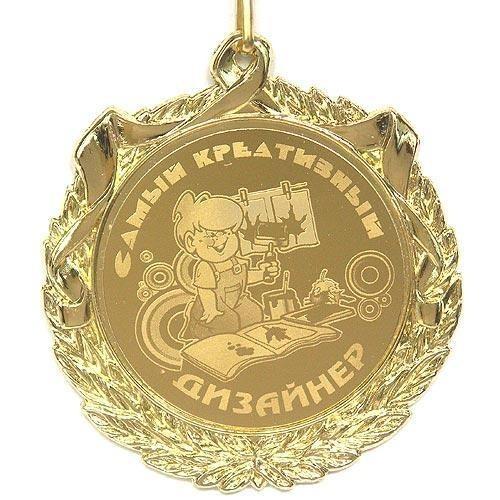 Медаль Самый креативный дизайнер