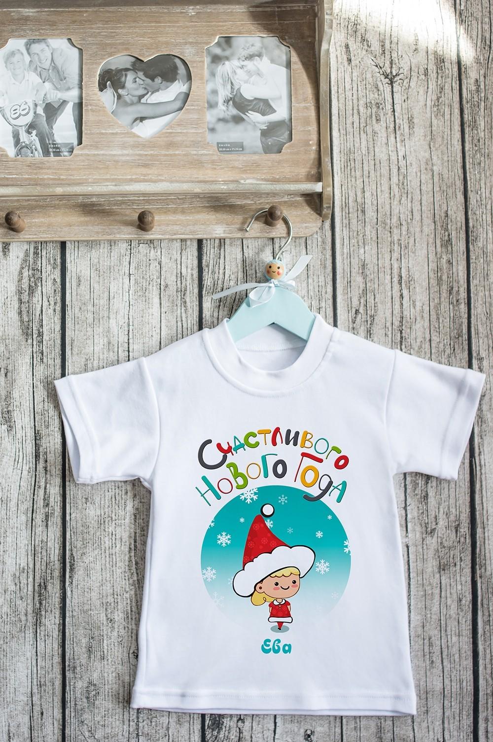 Детская именная футболка Новогодняя семья