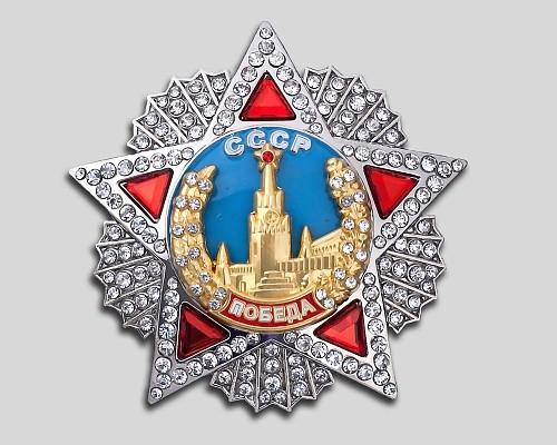 Советский орден «Победа»
