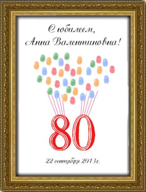 знакомства с итальянцем 80 лет