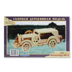Деревянная сборная модель «Экскалибур МК4»