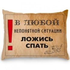 Подушка-антистресс Ложись спать
