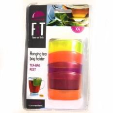 Разноцветные держатели для чайных пакетиков (4 шт)