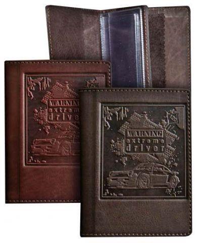 Обложка для автодокументов и паспорта Экстрим
