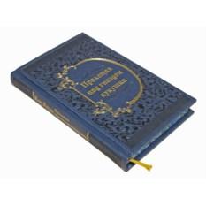 Подарочная книга Пролетая над гнездом кукушки