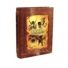 Книга Охота во все времена (в коробе)