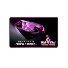 VIP-карта массажного салона «Вай Тай»