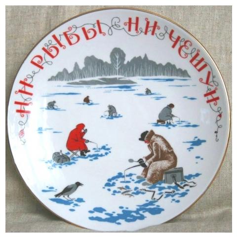 Тарелка «Ни рыбы, ни чешуи»