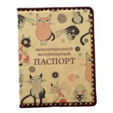 Обложка для ветеринарного паспорта Чудные кошки