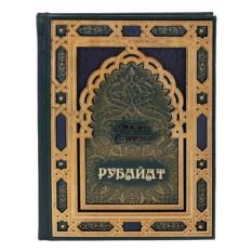 Книга Омар Хайям «Рубайат»