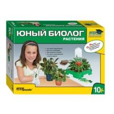 Научный набор Юный биолог. Растения. Домашняя лаборатория
