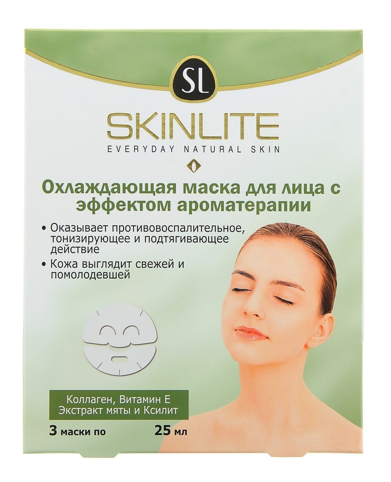 Маска для лица охлаждающая с эффектом ароматерапии Skinlite