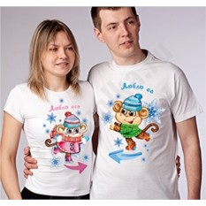 Парные футболки Люблю его/Люблю ее