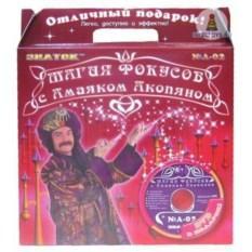 Детский набор «Магия фокусов №2» с Амаяком Акопяном