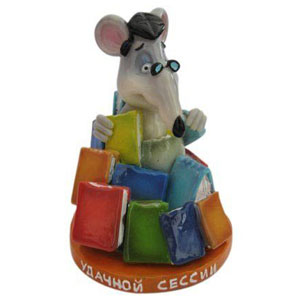 Мышь-студент: «Удачной сессии!»