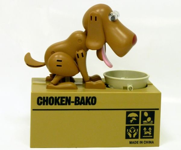 Копилка Голодная собака (коричневая)