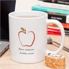 Кружка White apple