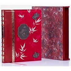 Книга Японская поэзия