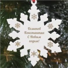 Деревянная ёлочная игрушка Январская снежинка