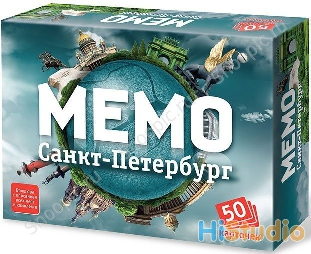 Настольная игра Мемо Виды Санкт-Петербурга
