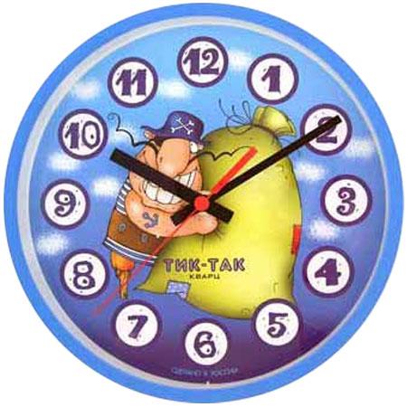 Часики «Тик-Так»