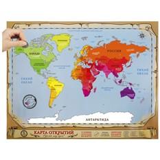 Карта мира со стирающимся скретч слоем «Путешественник»