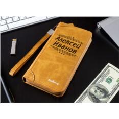 Именной кошелек-портмоне Тимбер