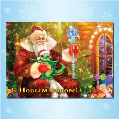 Открытка в конверте «Трон Деда Мороза»