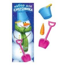 Пластмассовый набор для создания снеговика