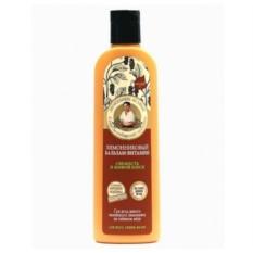 Лимонниковый бальзам для волос Свежесть и живой блеск