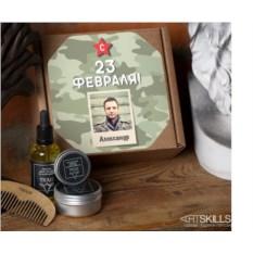 Подарочный набор по уходу за бородой «23 февраля»