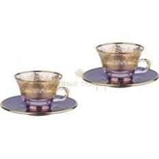 Набор для чая на 2 персоны