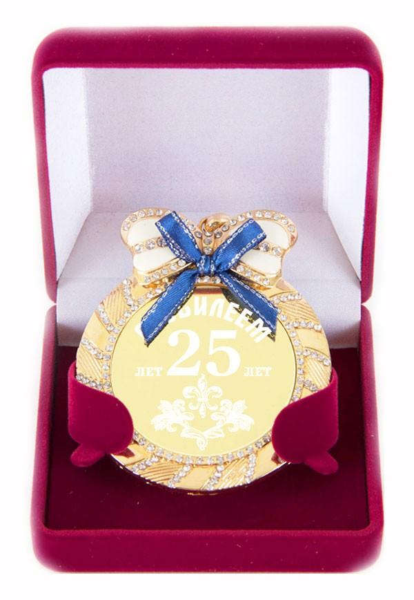 Медаль на цепочке С Юбилеем 25 лет