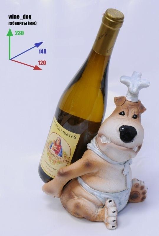 Подставка для бутылки Собака