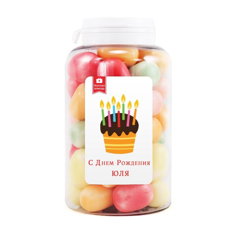 Мармеладная открытка С Днем рождения, Юля
