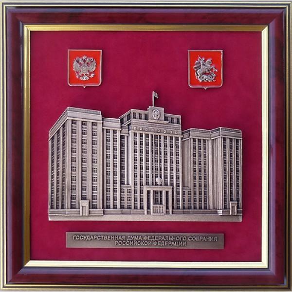 Картина из металла Государственная Дума РФ