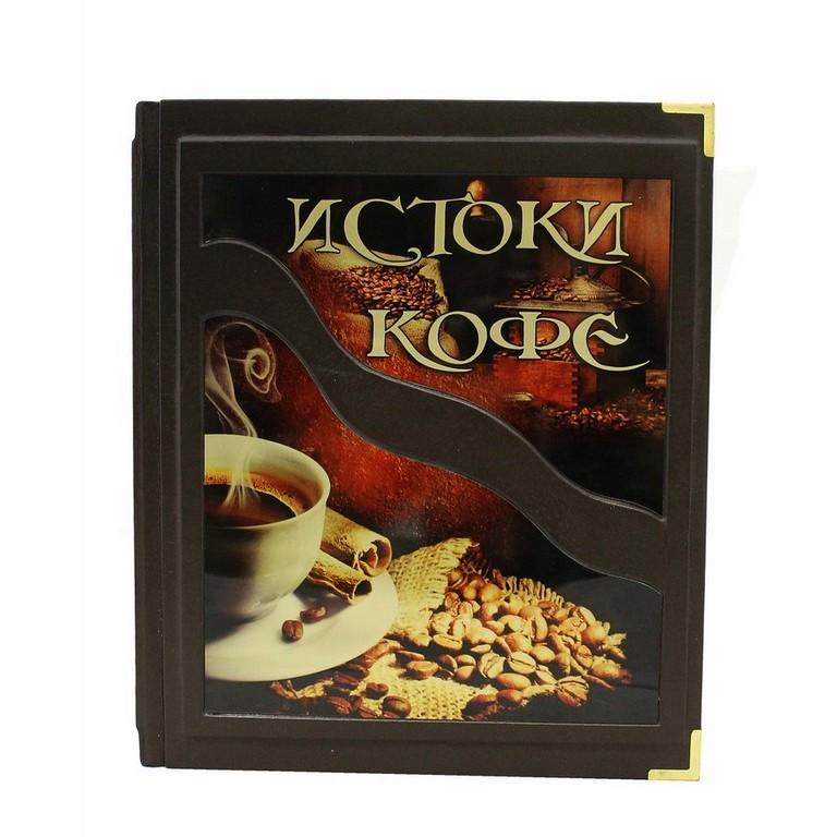 Книга Витторио Кастеллани. Истоки кофе