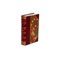 Книга Кодекс руководителя. Бизнес. Финансы. Власть