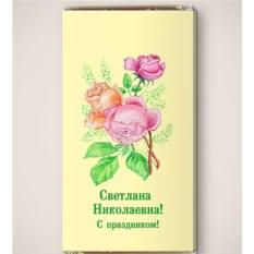 Именная шоколадная открытка «Розы»