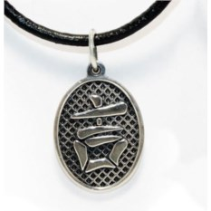 Серебряный кулон с иероглифом Удача