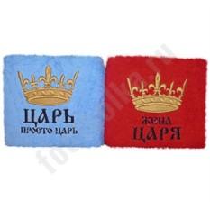 Набор полотенец Царь и Жена царя